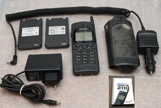 zoomlinse til mobiltelefon